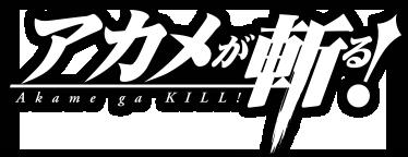 Akame_ga_Kill_logo