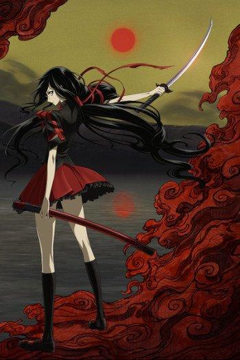 blood-c-3987