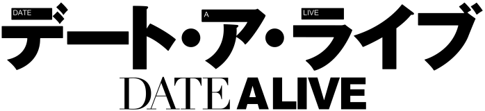 Date_a_live_logo_(black)_by_duckne55-d7g5kvi