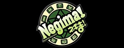 magical-teacher-negima-5196e7414d337