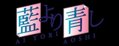 AiyoriAoshi-79267-2