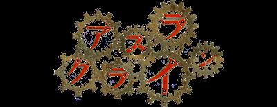AsuraCryin-87981