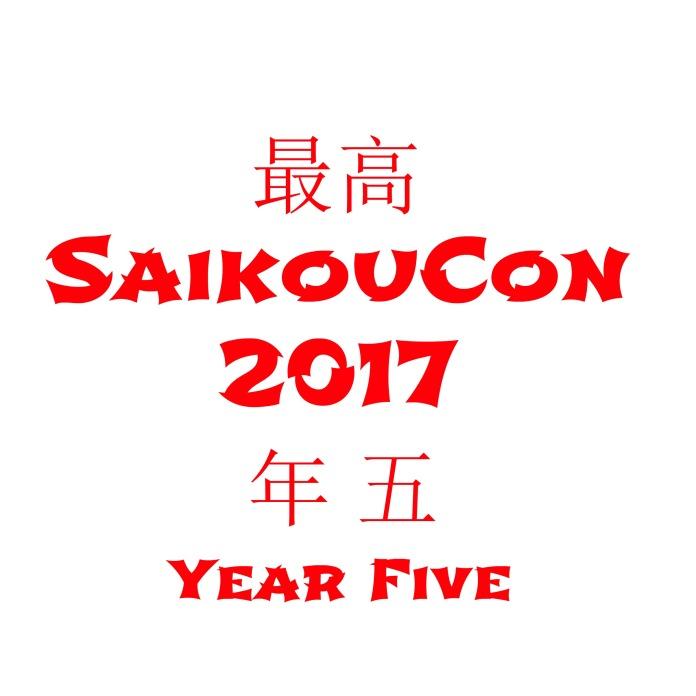 SaikouCon5thAnniversary