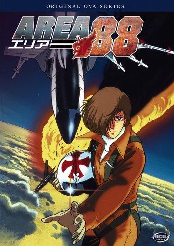 Area_88_Original_OVA_Series