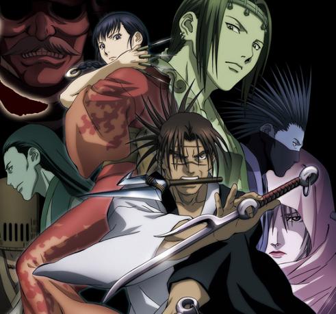 bladeoftheimmortal-anime