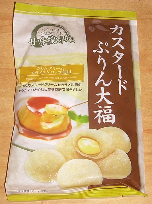 kanmi-oribean-caramel-purin-daifuku