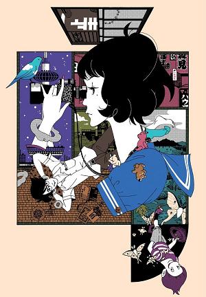 Tatami_Galaxy_cover